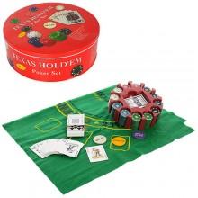Настольная игра Покер TEXAS HOLD'EM в металлической коробке 240 фишек